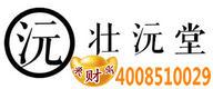 江西省壮沅堂餐饮管理有限公司-4008510029